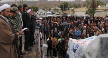 راهپیمایی ۲۲ بهمن در شهرستان زرین دشت