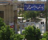 پیگیری و اخذ اعتبار جهت راه اندازی بیمارستان امام حسن مجتبی (ع) شهرستان داراب